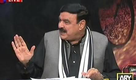 Sawal Yeh Hai (Sheikh Rasheed Exclusive Interview) – 31st January 2016