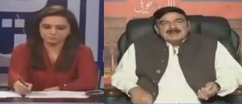 Sawal Yeh Hai (Sheikh Rasheed Exclusive Interview) - 3rd June 2018