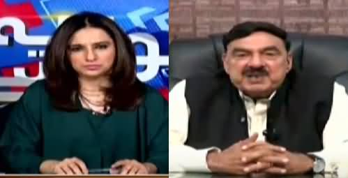 Sawal Yeh Hai (Sheikh Rasheed Exclusive Interview) - 7th March 2021