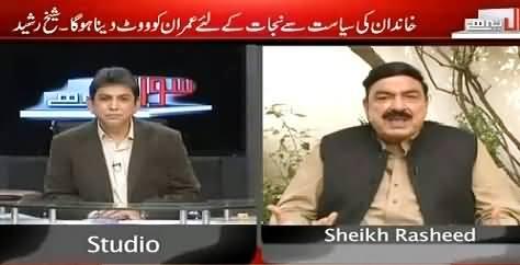 Sawal Yeh Hai (Sheikh Rasheed Exclusive Interview) – 9th October 2015