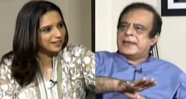 Sawal Yeh Hai (Shibli Faraz Exclusive Interview) - 2nd August 2020