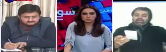 Sawal Yeh Hai (Siasi Mahaz Garam, Zabanein Talakh) - 12th January 2019
