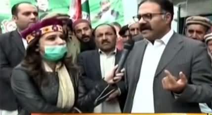 Sawal Yeh Hai (Special Show From Gilgit Baltistan) - 13th November 2020