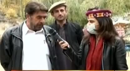 Sawal Yeh Hai (Special Show From Gilgit Baltistan) - 14th November 2020