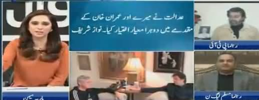 Sawal Yeh Hai (Terrorism in Quetta) - 17th December 2017