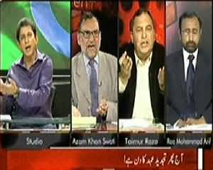 Sawal Yeh Hai (Today is the Day to Remind Our Ideology) – 23rd March 2014