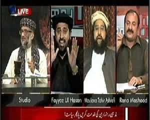 Sawal Yeh Hai (Ulemas Should Serve Religion or Do Politics) – 27th February 2015