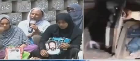 Sawal Yeh Hai (Victims of Baldia Factory Incident) - 16th September 2018