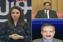 Sawal yeh hai (Wazir e Azam Se Istefe Ka Mutalba) – 6th May 2017