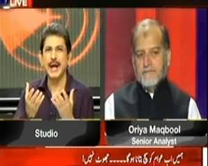 Sawal Yeh Hai (We Now Have To Tell Truth To Nation) - 6th September 2013