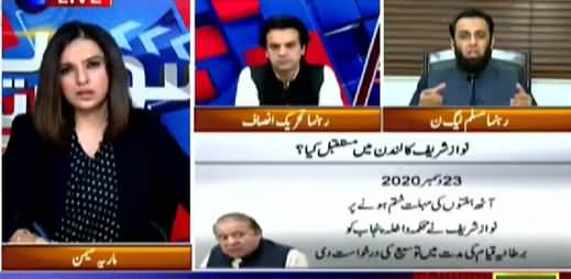 Sawal Yeh Hai (What Is Future of Nawaz Sharif?) - 6th August 2021