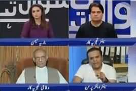 Sawal yeh hai (What Is Nawaz Sharif Going To Do) – 6th August 2017