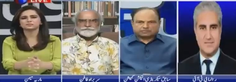 Sawal Yeh Hai (What Is Number Game in Punjab) - 28th July 2018