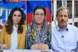 Sawal Yeh Hai (What Is The Narrative of PMLN?) – 25th May 2019