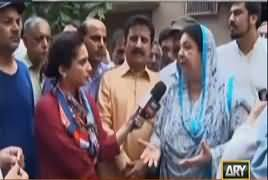 Sawal Yeh Hai (What People of Lahore Say?) – 19th August 2017
