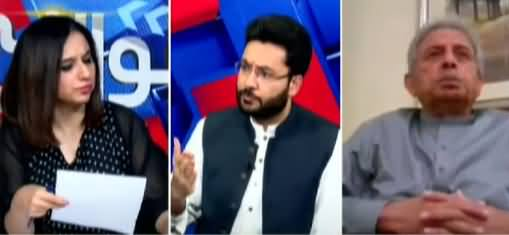 Sawal Yeh Hai (When Politicians Be Responsible in Pakistan) - 16th July 2021