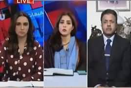 Sawal Yeh Hai (When Will We Learn From Past) – 9th February 2019
