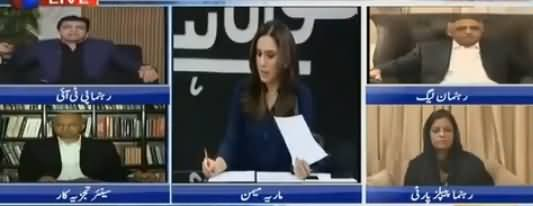 Sawal Yeh Hai (Where Is Writ of State?) - 2nd November 2018