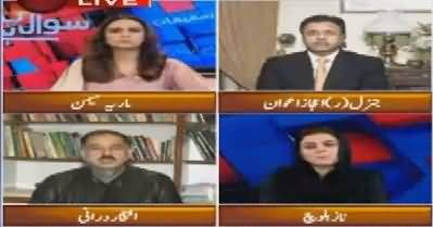 Sawal Yeh Hai (Who Allowed CTD To Open Fire?) – 20th January 2019