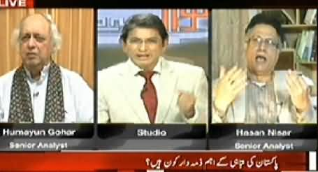 Sawal Yeh Hai (Who Are The Responsible of Destruction of Pakistan) - 1st February 2014