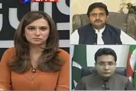 Sawal yeh hai (Who Can Help Shahbaz Sharif)  – 6th October 2018