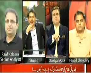 Sawal Yeh Hai (Who Is Opposing Municipal Elections & Why?) - 18th October 2013