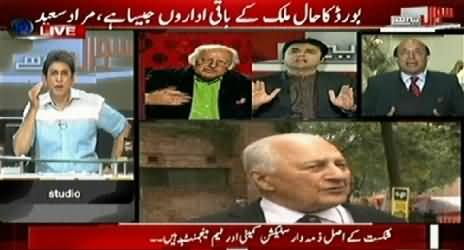 Sawal Yeh Hai (Who is Responsible For Pakistan's Defeat?) – 21st February 2015