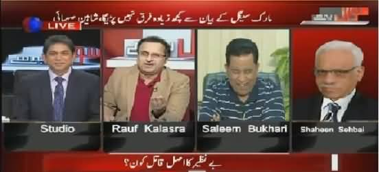 Sawal Yeh Hai (Who Is the Killer of Benazir Bhutto?) – 2nd October 2015