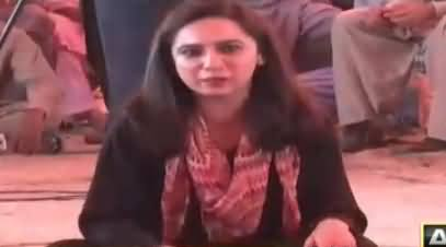 Sawal Yeh Hai (Who Will Raise Voice For Missing Persons) - 27th January 2018
