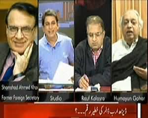 Sawal Yeh Hai (Why 1.5 Dollar Was Given to Pakistan?) – 28th March 2014