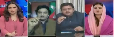 Sawal Yeh Hai (Why VIP Facilities For Nawaz Sharif) - 15th February 2019