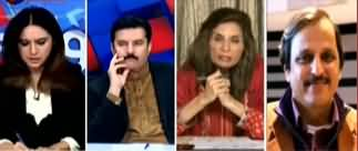 Sawal Yeh Hai (Will Govt Remove Maryam's Name From ECL?) - 7th December 2019
