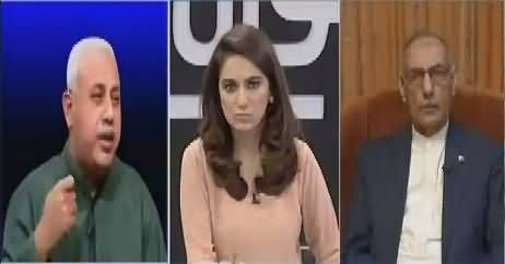 Sawal yeh hai (Will Pakistan Be Part of Military Alliance) – 25th February 2017