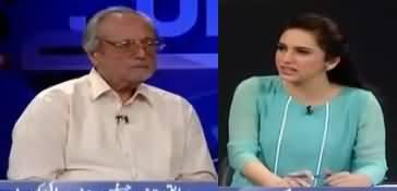 Sawal Yeh Hai (Will Pervez Musharraf Be Arrested) - 17th March 2018