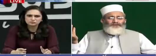 Sawal Yeh Hai (Will PTI & JI Make Alliance in Future?) - 21st April 2018