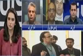 Sawal yeh hai (Zainab Case, Dr. Shahid Ki Khabar) – 26th January 2018