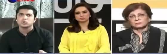 Sawal Yeh Hai (Zainab Qatal Case) - 17th February 2018