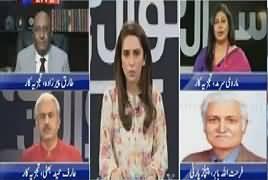 Sawal yeh hai (Zardari Ne Hussain Haqqani Se Kia Kaam Lia) – 24th March 2017