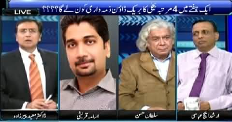 Sayasat Hai Ya Saazish (4 Electricity Breakdowns in A Week in Karachi) – 13th July 2015