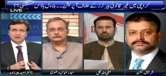 Sayasat Hai Ya Saazish (Altaf Hussain Ki Imran Khan Ko Jamhori Larai Ki Dawat) – 26th March 2015
