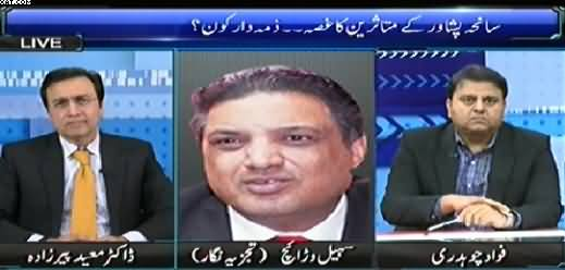 Sayasat hai Ya Saazish (Anger of Peshawar Protesters Again Imran) - 14th January 2015