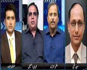 Sayasat Hai Ya Saazish (Arif Apologizes on 35 Punctures) – 2nd July 2015