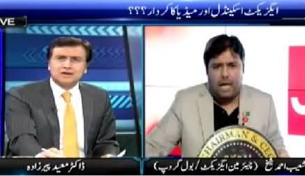 Sayasat Hai Ya Saazish (Axact Scandal And Role of Media) – 20th May 2015