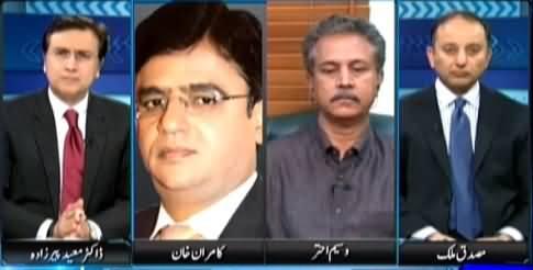 Sayasat Hai Ya Saazish (Axact Scandal, What Effect on Bol?) – 19th May 2015