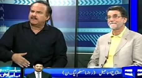 Sayasat Hai Ya Saazish (Budget 2015-16 Special) – 4th June 2015