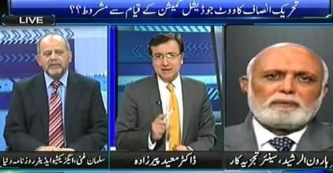 Sayasat Hai Ya Saazish (Chairman Senate Elections & PTI) – 9th March 2015