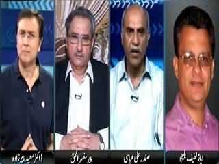 Sayasat Hai Ya Saazish (Corruption in Sindh Govt) – 22nd July 2015