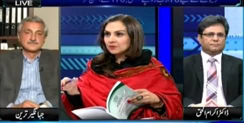 Sayasat Hai Ya Saazish (Discussion on Budget 2015-16) – 5th June 2015