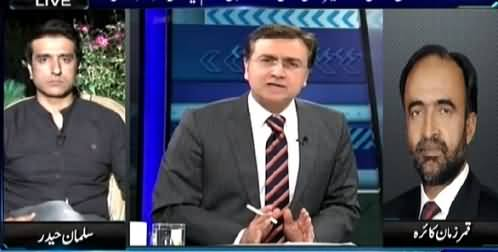 Sayasat Hai Ya Saazish (Gilgit Baltistan Elections) – 8th June 2015
