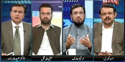 Sayasat Hai Ya Saazish (Important Witness of Ayyan Ali Case, Killed) – 3rd June 2015